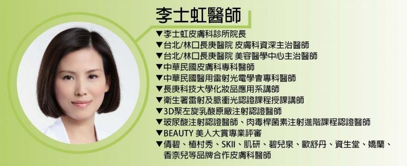 http://www.nbmonline.com.tw/upload/susan/181004/banner_(2).jpg